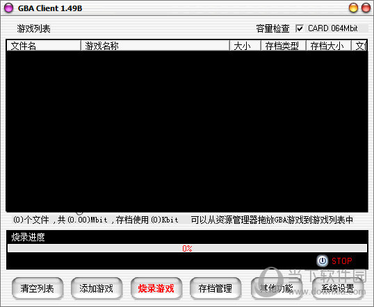GBA Client