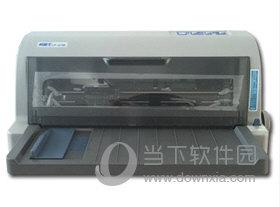 利普生LP615k打印机驱动