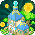 筑梦小镇 V1.0 苹果版