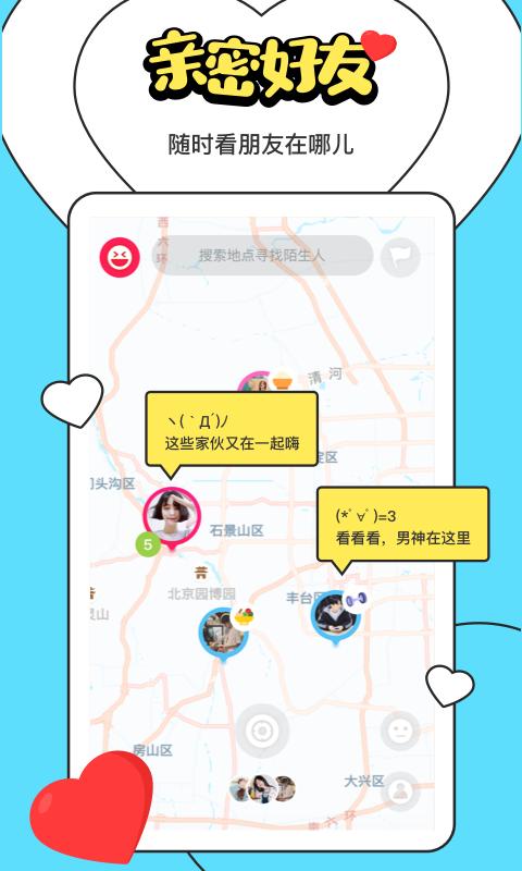 喵扑 V1.4.0 安卓版截图3