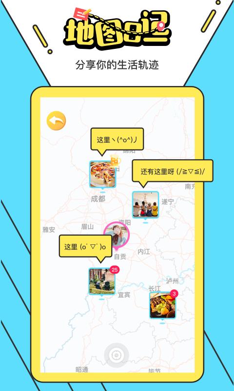 喵扑 V1.4.0 安卓版截图5