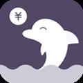 海豚记账本 V3.2.5 安卓版