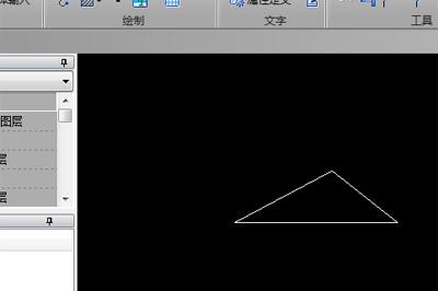 这样就得到一个精准边长的三角形