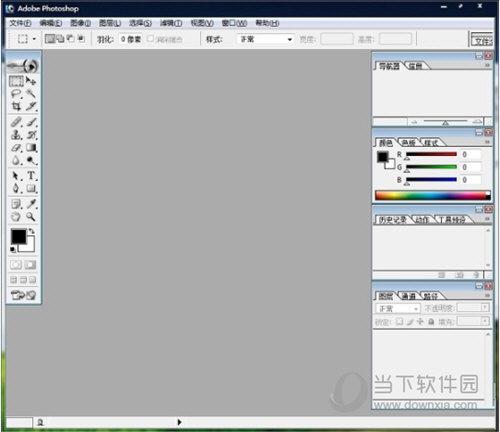 photoshop 7.0中文破解版