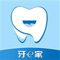 牙e家 V2.0.2 安卓版