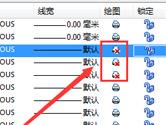 迅捷CAD编辑器打印图纸线条不显示 这5个原因了解下