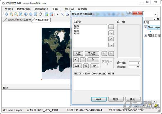 时空地图TimeGIS