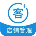 智讯开店宝 V5.7.2 苹果版