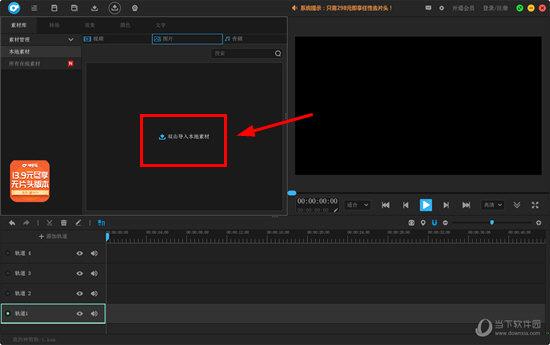 直接双击素材库导入想要转换格式的视频