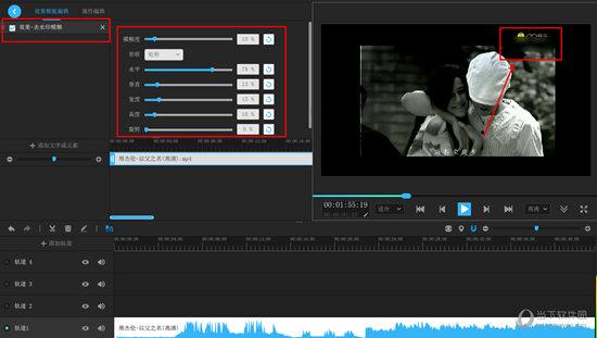 在调节完成之后只需要保存视频即可完成视频去水印的全部内容了