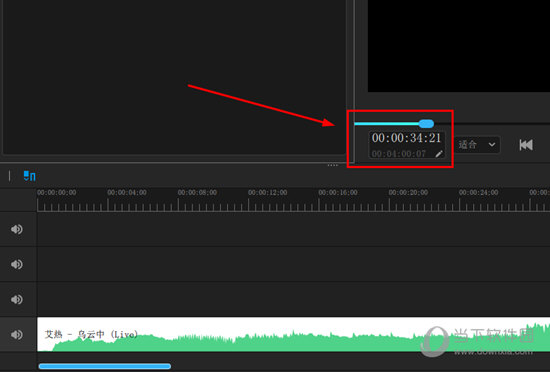 将文件拖动到轨道中,可以在播放框中看到此文件总的播放时间有四分钟