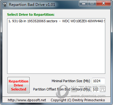 Repartion Bad Drive
