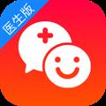 平安好医生医生版 V2.22.2 iPhone版