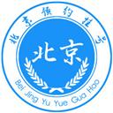 北京预约挂号 V2.25 苹果版