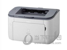 佳能lbp6200d打印机驱动程序