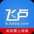 飞卢小说网手机版 V5.4.1 安卓官方版