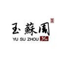 玉蘇周 V2.0.9 iPhone版