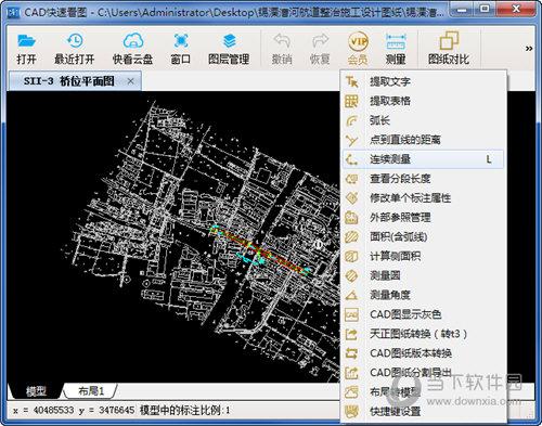 CAD快速看图软件