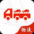 运车管家物流版 V2.3.4 安卓版