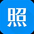智能证件照 V3.31.5 安卓版