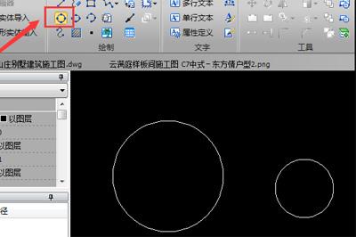 在绘制窗口中画两个任意大小的圆