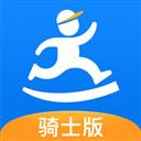 达达骑士版 V9.12.1 苹果版