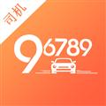 99约车司机端 V1.1.6 安卓版