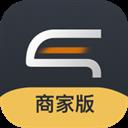 卡米商家 V1.2.3 iPhone版