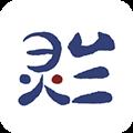 灵兰中医 V1.3.9.1 安卓版