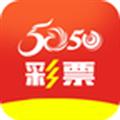5050彩票客户端 V1.0.0 安卓版