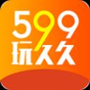 599彩票手机客户端 V2.8.24 官方安卓版