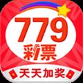 779彩票APP V1.0.0 安卓官方版