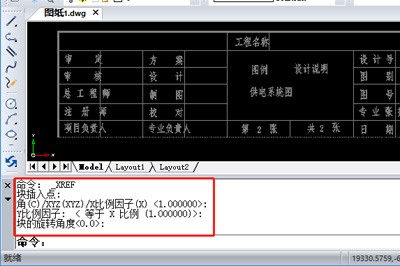 "输入""_XREF""命令字符"