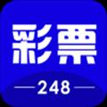 248彩票手机版 V3.4.3 安卓版