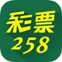 258彩票平台 V1.0.0 安卓版