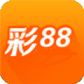 彩票88APP V1.0 官方安卓版