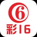 彩16彩票手机版 V1.0.5 官方安卓版