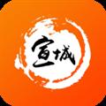 淘宣城 V4.5.3 苹果版