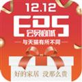 EDS会员商城 V1.2.2 苹果版