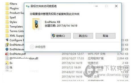 endnotex8汉化破解版下载