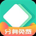 应用多开分身 V3.0.1 安卓免费版