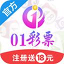 01彩票平台 V2.8.999 官方安卓版