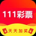 111彩票应用软件 V1.0.0 官方安卓版