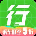 出行南宁 V2.1.0 安卓版