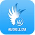 极客出发 V4.1 苹果版