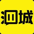 泗城相识 V4.1.5 安卓版