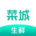 菜城 V2.3.6 安卓版