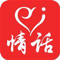 冰雨恋爱情话 V1.0.0 安卓版