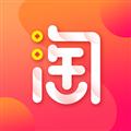八元爱淘微商城交易 V1.1 安卓版