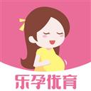 乐孕优育 V2.8.1 苹果版